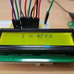 Displaying Hindi Alphabets on LCD Using 8051