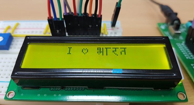 Displaying Hindi Alphabets on LCD Using 8051