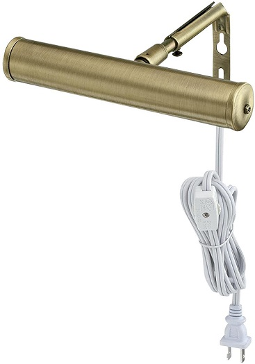 Westinghouse Picture Light